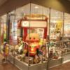 アンパンマンミュージアム仙台へ年末年始に行きたい!いつ行けば良いですか?